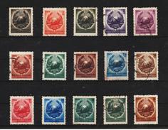 1950 - ROMANIA  Mi No 1210/1224  Embleme De La Republique