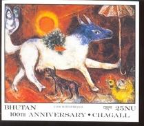 MINT NEVER HINGED ART-PAINTINGS CHAGALL #  08-7 ( BHUTAN  625 - Art