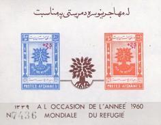 UNO Weltflüchtlings-Jahr 1960 Afghanistan Block 5 ** 15€ Aufdruck Emblem Hb Ss Overprint Bloc Wap Sheet Bf Afghanes - Afghanistan