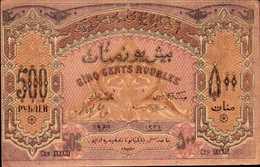 AZERBAIDJAN 500 ROUBLES De 1920  Pick 7  XF/SUP - Azerbaïjan