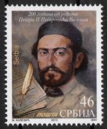 Serbia 2013  200 Years Anniversary Petar II Petrovic Njegos, Famous People, Writer, Poet, Montenegro, MNH - Serbia