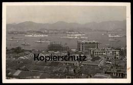 ALTE POSTKARTE HONGKONG VIEW FROM THE PEAK Hong Kong China Chine War Ships? Cpa AK Ansichtskarte Postcard - Chine (Hong Kong)