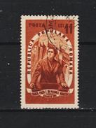 1951, Journee Int. De La Femme  Mi No 1254A Et Yv No 1149