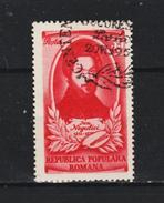 1951, CENTENAIRE DE LA MORT DU PEINTRE IOAN NEGULICI,  MI No 1262 Et Yv 1151