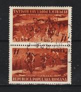 1951, TOUR DE ROUMANIE CYCLISTE (TETE-BECHE),  MI No 1263k Et Yv 1150