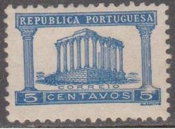 PORTUGAL-1935-1936,  Templo De Diana.  5 C.  (*) MNH  Afinsa  Nº 566 - Nuevos