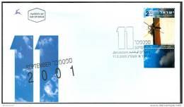 Israel FDC - 2003, Philex Nr. 1721, Mint Condition - FDC