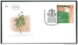 Israel FDC - 2004, Philex Nr. 1770,  Mint Condition - FDC