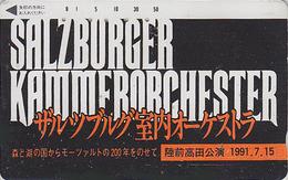 Rare Télécarte Japon / 110-011 - MUSIQUE - KAMMERORCHESTER IN SALZBURG / MOZART - Japan Music Phonecard AUSTRIA Rel - Musik