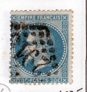 OBLITERATION GC 2919, POMPIDOU - Marcophilie (Timbres Détachés)
