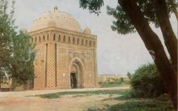 Samanid Mausoleum - Bukhara - Uzbekistan USSR - Unused - Uzbekistan