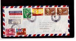 AV567    -     SRI LANKA   POSTAL HISTORY        /       REGISTERED      AIR MAIL LETTER TO   GERMANY - Sri Lanka (Ceylon) (1948-...)