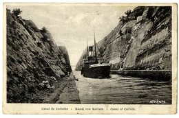 EGYPTE  ATHENE  CANAL DE CORINTHE  BATEAU - Egypte