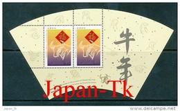 KANADA Mi. Nr. Block 21  Chinesisches Neujahr: Jahr Des Ochsen - MNH