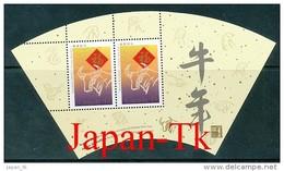 KANADA Mi. Nr. Block 21 I  Chinesisches Neujahr: Jahr Des Ochsen - Zudruck - MNH