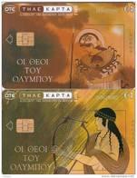 "GREECE- Olympian Gods 1/Athena-Apollo, Collector""s Cards No 73-74, Tirage 8000, 04/07, Used"