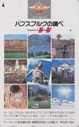 Télécarte Japon / 110-011 - Série 1000 ANS AUTRICHE - Musique MOZART Aigle Etc - Japan Phonecard - AUSTRIA Rel TK - 09 - Musique