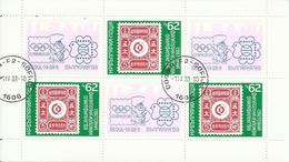"""Bulgarien 3697 """"Internationale Briefmakenausstellung Seoul'89 """" Gebraucht Michel : 3,60 € - Oblitérés"""