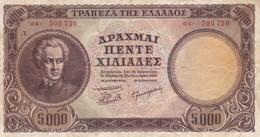 "GREECE 5000 Drachmai 1950 P-184a VF ""free Shipping Via Registered Air Mail"" - Grèce"