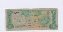 "UNITED ARAB EMIRATES UAE 10 DIRHAMS ND 1982 P-8a POOR ""free Shipping Via Regular Air Mail (buyer Risk)"" - Emirats Arabes Unis"