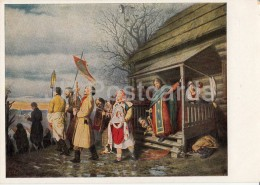 Painting By V. Perov - 1 - Rural Procession On Easter , 1861 - Russian Art - 1947 - Russia USSR - Unused - Schilderijen