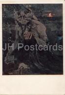 Painting By M. Vrubel - Pan - Russian Art - 1940 - Russia USSR - Unused - Schilderijen