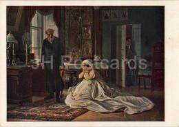Painting By N. Nevrev - To Crown , 1874 - Russian Art - 1940 - Russia USSR - Unused - Schilderijen