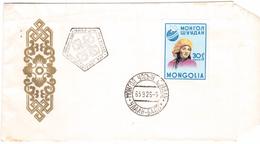 AZ72     MONGOLIA, 1963. Women Congress, FDC - Mongolia
