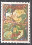 Australia 1993 - Mi.1346 - Used - 1990-99 Elizabeth II