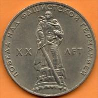 RUSSIA / RUSSIE 1 ROUBLE 1965  Km#135,1 - Russia