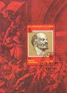 Lenin Der Sowjetunion 1985 Afghanistan Block 77 O 2€ Revolution 1917 Russia Hb Bloc M/s Red Flags Sheet Bf Afghanes