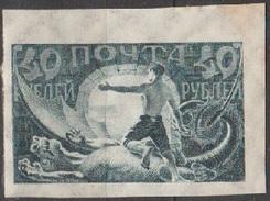 Russie URSS 1921 N° NMH Prolétaire Libéré Rousseurs Au Dos   (D30)