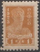 Russie URSS 1923 N° 216 Ouvrier     (D30)