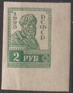 Russie URSS 1923 N° 217 B  Paysan   (D30)