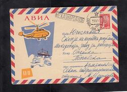 SSSR / POSTAL STATIONERY AIR MAIL / REPUBLIC OF MACEDONIA (NARODNA REPUBLIKA MAKEDONIJA) **