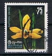 Sri Lanka Y/T 463 (0) - Sri Lanka (Ceylan) (1948-...)