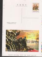 O) 2010 KOREA, PROOF POSTAL STATIONARY, ARMY FIGHT N KOREA WAR 60TH, XF - Korea (...-1945)