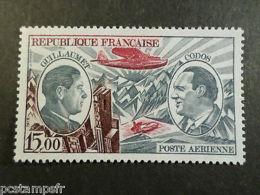 FRANCE 1973, Timbre Aérien 48, AVIONS, GUILLAUMET-CODOS, Neuf** AIRMAIL MNH