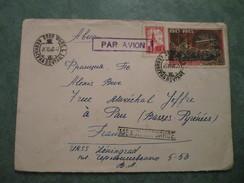 De LENINGRAD à Destination De PAU - Machine Stamps (ATM)