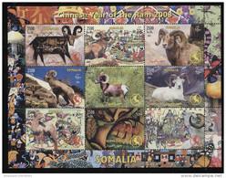 SHEEPS,YEAR Of THE RAM,SHEEP,on SOUVENIR STAMPS SHEET,MNH,Mint,#BA84