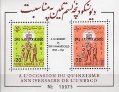 UNO-Sekretär 1962 Afghanistan Block 32 ** 8€ Todestag UN-Organisation Hb Bloc Overprint M/s History Sheet Bf Afghan - Afghanistan