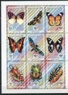 Comores, 1994, Butterflies, Beetles, Insects, Animals, Fauna, MNH Sheet, Michel 1034-1042