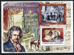 Comores, 2009, Composers, Mozart, Music, MNH Sheet, Michel Block 453