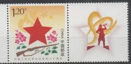 CHINA ,2016, MNH,GUNS, RIFLES, RED STAR ,1v+TAB - Stamps