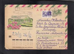 SSSR / POSTAL STATIONARY CINEMA ADLER  / REPUBLIC OF MACEDONIA (SR MAKEDONIA) **** - Cinema