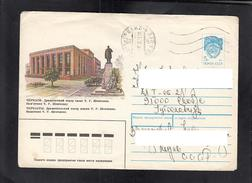 SSSR / POSTAL STATIONARY / REPUBLIC OF MACEDONIA (YUGOSLAVIA) **