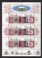 Russie - Feuilles :  Yv  6298-99  **