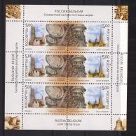 Russie - Feuilles :  Yv  6718-19  **