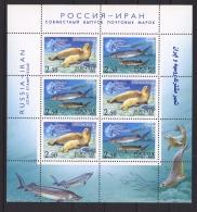 Russie - Feuilles :  Yv  6752-53  **
