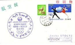 JAPON -  JAPAN AIR LINES - OLYMPIC FLIGHT - TOKYO-MUNICH - 15-8-1972 - CACHET BLEU. - Poste Aérienne